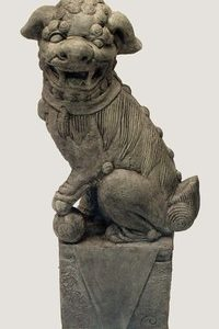 Foo Dog Left Paw Up